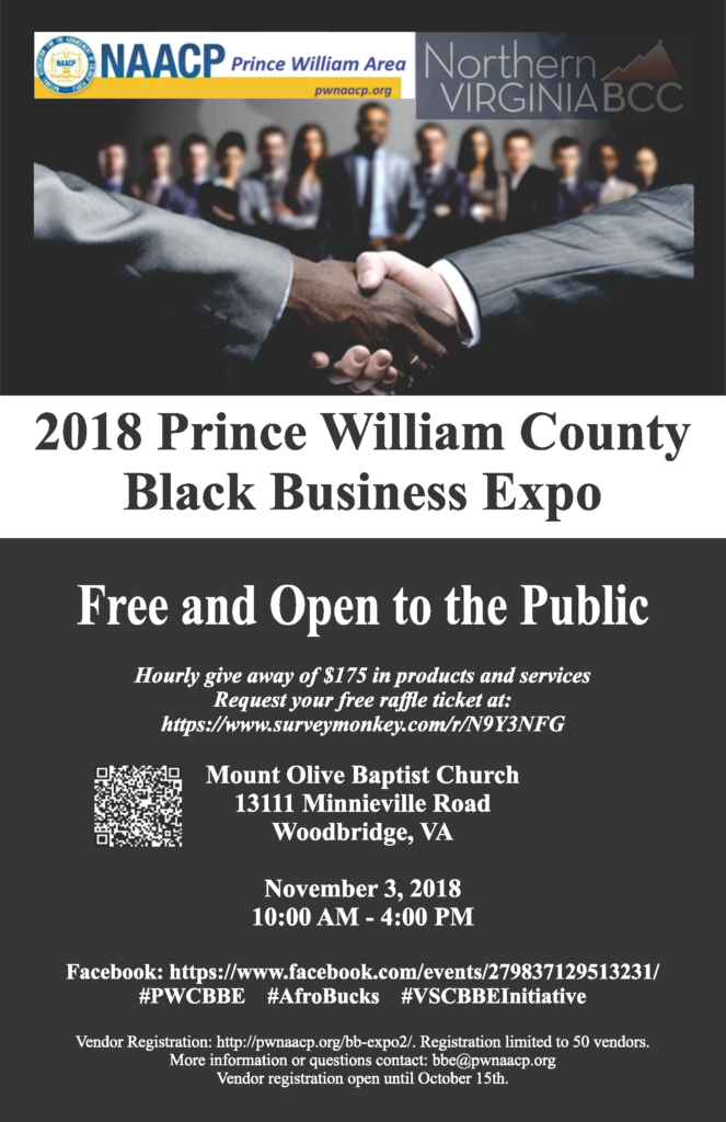 2018 Prince William County Black Business Expo @ Mount Olive Baptist Church | Woodbridge | Virginia | United States